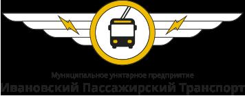 Муниципальное унитарное предприятие «Ивановский Пассажирский Транспорт»